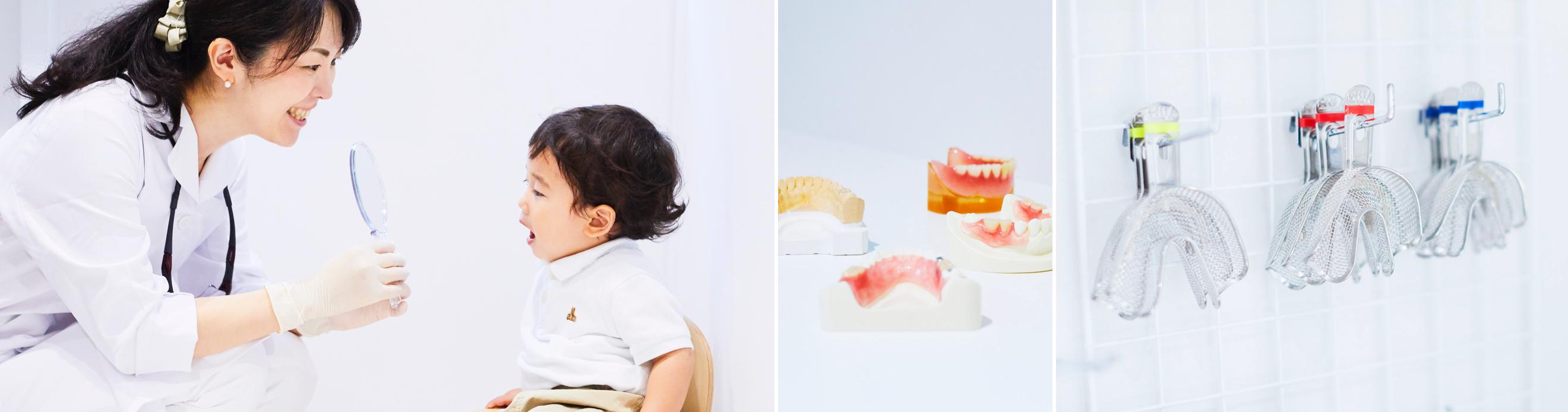 目白台歯科のイメージ